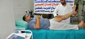 بدعم من فاعل خير فلسطيني من الكويت مركز الفلاح للعلاج الطبيعي ينفذ جلسات علاجية مجانية للمرضى الفقراء والمعاقين