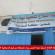 أضرار باستهداف جيش الإحتلال الصهيوني لمحطة الفلاح لتحلية مياه الشرب التابعة لجمعية الفلاح الخيرية بقذائف الدبابات المتمركزة على تخوم غزة