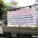 على نفقة فاعلي خير في سلطنة عمان توزيع مساعدات إنسانية للأسر المتضررة من الحرب على غزة