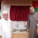 بدعم من فاعلي خير في سلطنة عمان جمعية الفلاح الخيرية تفتتح مشروع ((سقيا الأنصار العماني))