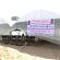 جمعية الفلاح الخيرية تواصل تنفيذ مشروع إقامة 10 مصليات عوضا عن المساجد التي دمرت خلال الحرب وتشرع ببناء المصلى رقم (2) لصالح مسجد أم النصر بالقرية البدوية شمال قطاع غزة
