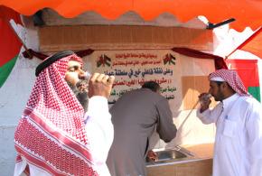 بدعم من فاعلي خير في سلطنة عمان جمعية الفلاح الخيرية تفتتح مشروع سقيا الخير العماني