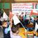 بدعم من فاعلي خير في سلطنة عمان كفالة عدد 50 طفل وطفلة من الأيتام والفقراء في روضة الفلاح النموذجية
