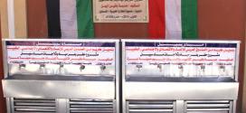 جمعية الفلاح الخيرية في فلسطين تفتتح 6 آبار جديدة بغزة