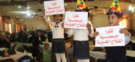 بدعم كريم من مؤسسة أطفال في الدين في بريطانيا  الفلاح الخيرية تنظم رحلة ترفيهية للأطفال الأيتام وذويهم في محافظات غزة