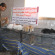 بدعم من فاعل خير في دولة قطر جمعية الفلاح الخيرية تواصل تنفيذ سلسلة مشاريع لإنشاء حظائر منزلية لتربية الأرانب