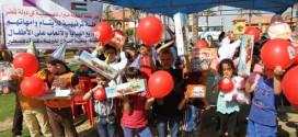 على نفقة الطفلة ميرا ـ فلسطينية في دولة قطر جمعية الفلاح الخيرية تنظم رحلة ترفيهية للأيتام وأمهاتهم