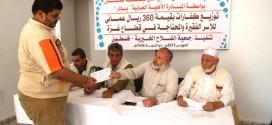 على نفقة فاعل خير من سلطنة عمان جمعية الفلاح الخيرية توزع كفارات للأسر الفقيرة في غزة